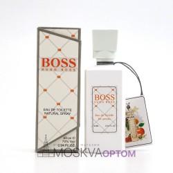 Парфюм мини Hugo Boss Orange Women EDT Женский