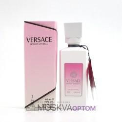 Парфюм мини Versace Bright Crystal Женский