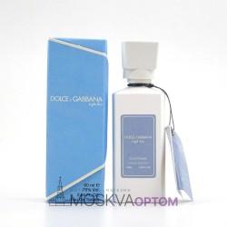 Парфюм мини Dolce&Gabbana Light Blue Женский