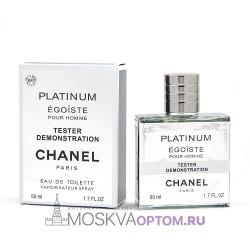 Тестер Chanel Egoiste Platinum 50 мл мужской