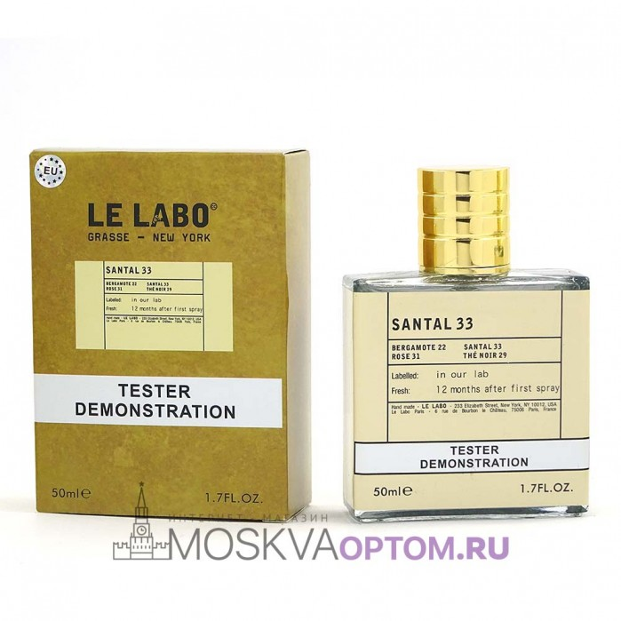 Тестер Le Labo Santal 33 50 мл унисекс