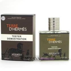 Тестер Hermes Terre D'Hermes 50 мл мужской
