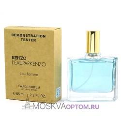 Тестер Kenzo L'eau Par Kenzo pour Homme Edp, 65 ml (ОАЭ)