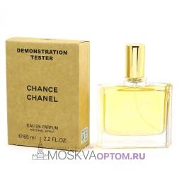 Тестер Chanel Chance Edp, 65 ml (ОАЭ)