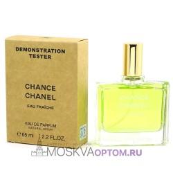 Тестер Chanel Chance Eau Fraiche Edp, 65 ml (ОАЭ)