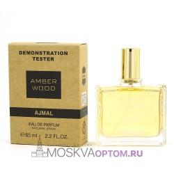 Тестер Ajmal Amber Wood Edp, 65 ml (ОАЭ)
