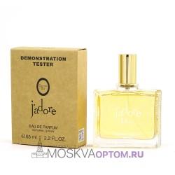 Тестер Dior Jadore Edp, 65 ml (ОАЭ)