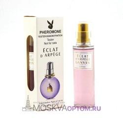 Парфюм с феромоном Lanvin Eclat D'Arpege pour Femme 45 ml TESTER