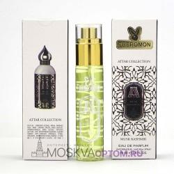Парфюм с феромоном Attar Collection Musk Kashmir 45 ml