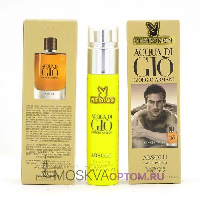 Парфюм с феромоном Giorgio Armani Acqua Di Gio Absolu 45 ml