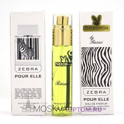 Парфюм с феромоном By Rasasi Zebra Pour Elle 45 ml