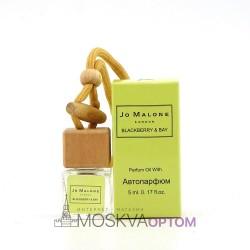Автопарфюм с феромонами Jo Malone Blackberry & Bay
