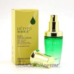 Дезодарант-антиперспирант DETVFO Body Odor Lotion
